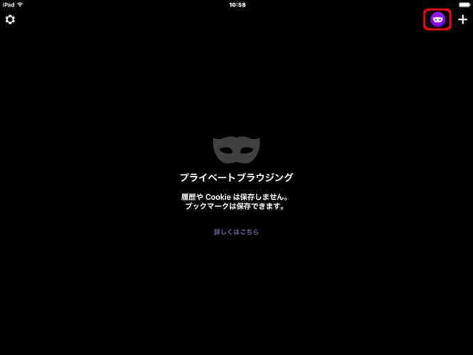 Firefox_h