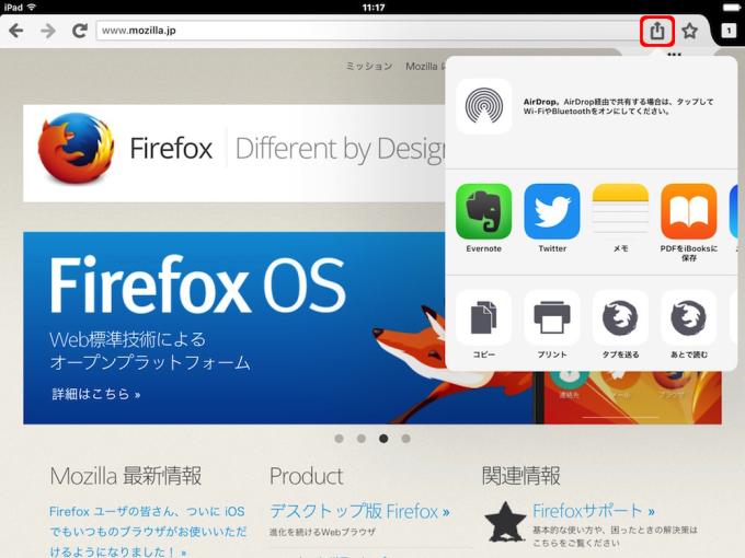 Firefox_j