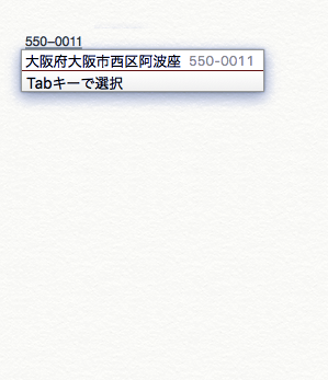 Google Japanese Input_d