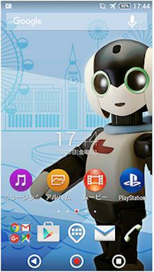 Robi_SmartPhone_a