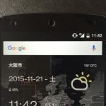 Android6.0のNexus5で、Wi-Fiが切れていない状態の対処法