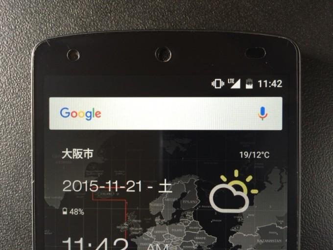 android6_nexus5_wi-fi