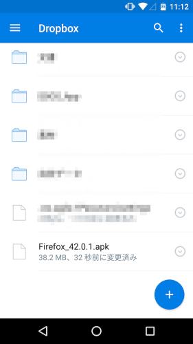 fire-tablet-8g_google_apply_e