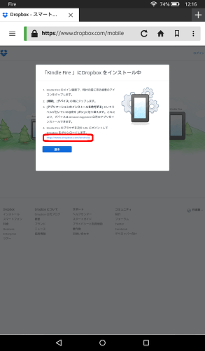 fire-tablet-8g_google_apply_h