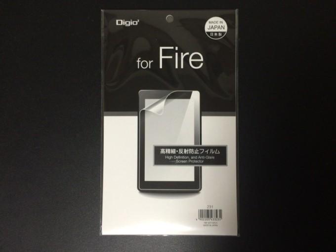 fire_film_digio2_a