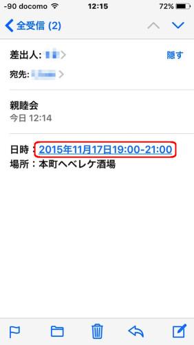 ios_calendar_a