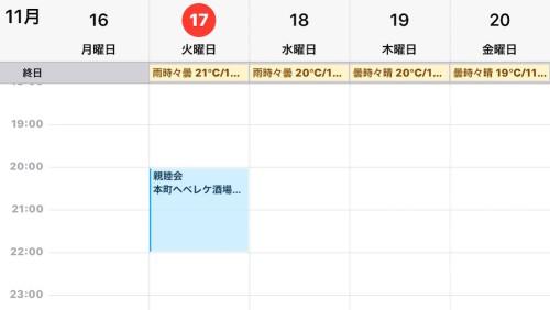 ios_calendar_f