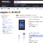 Amazon Fire 5thはなぜ売れるのか!?
