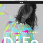 デジタルとファッションの融合を提案する2つのウェブサイト