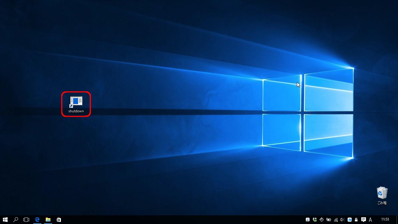 Windows10 Shutdown_f