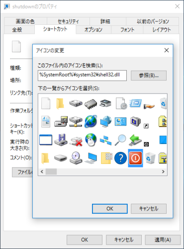 Windows10 Shutdown_h