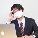 個人的風邪の対処法