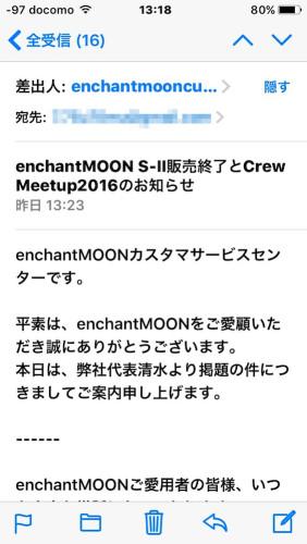 enchantMOON151202_a