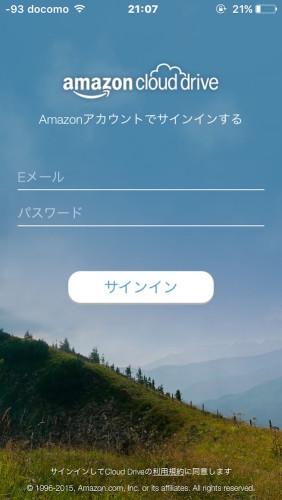 AmazonPrimePhoto_b