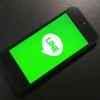 iOS版LINEがアップデートでユニバーサルアプリになってLINE for iPadは廃止されるのか!?