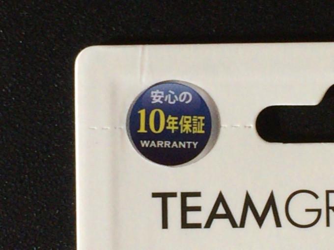Team MicroSDcard_b