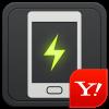 Androidだって開放して欲しい! 「Yahoo!スマホ最適化ツール」でメモリもキャッシュも一掃して爆速に!!