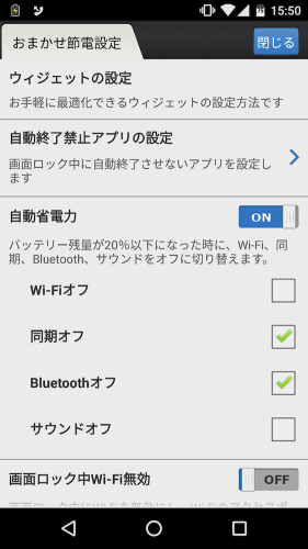 Yahoo_Smartphone_Optimisation_b