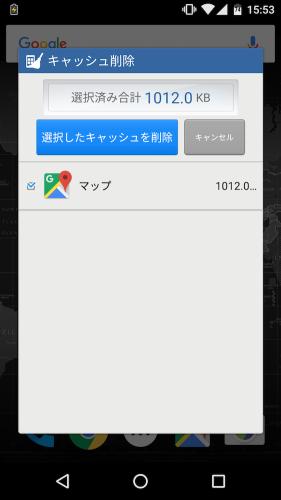 Yahoo_Smartphone_Optimisation_g