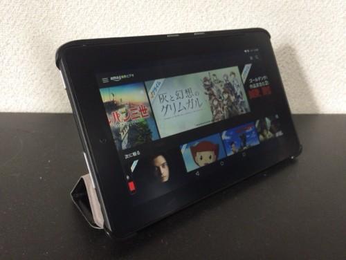 amazon-fire-8gb_tablet-case_e