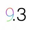 iOSの進化は止まらない! iOS9.3Beta版配布開始