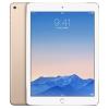 iPad Air3は新機能満載で、残念な三男坊返上か!?【追記あり】