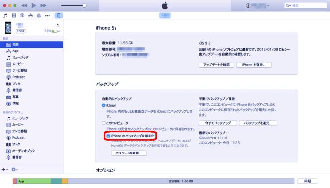 iphone_ram_release_b