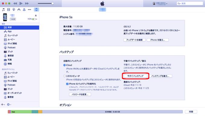 iphone_ram_release_c