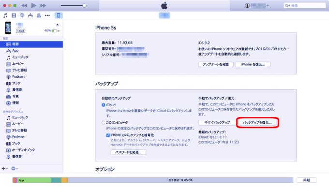 iphone_ram_release_d