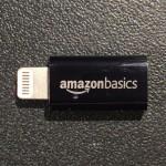 廃品利用の必需品!? Amazonベーシック マイクロUSB – ライトニング 変換アダプター