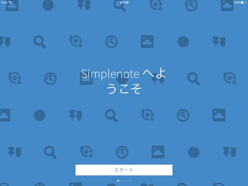 simplenote_a