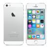 名機と名高いiPhone5sを、安く手に入れる最後のチャンス!(かも…)【追記あり】