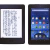 Amazonプライムに入会してると、毎月1冊Kindle本が無料で読める! わけではない…