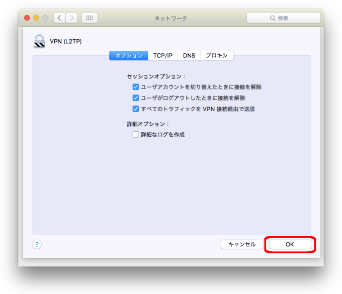 mac_vpn-gate_g