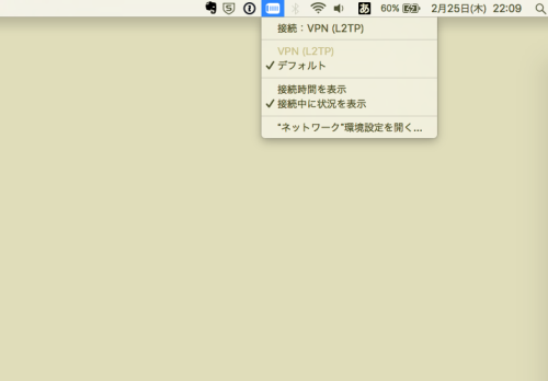 mac_vpn-gate_k