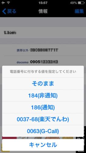 renrakusaki_carrier_b