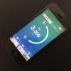 iPhoneのモバイルデータ通信量を節約する設定