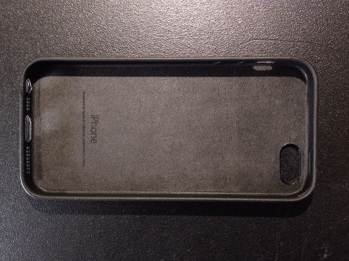 Apple 5s Case_b