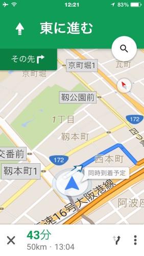 Google-map160301_b