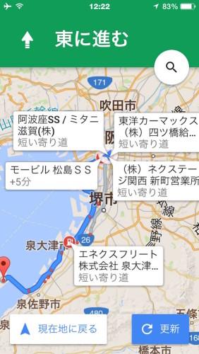Google-map160301_d
