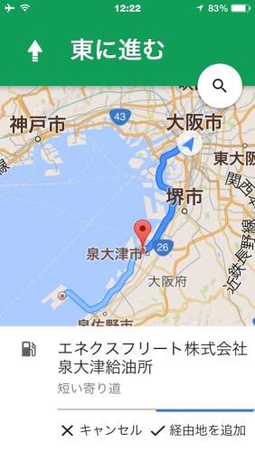 Google-map160301_e