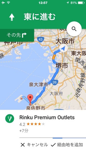 Google-map160301_f