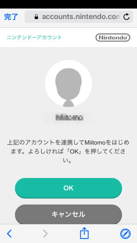 Miitomo_g