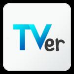 テレビもスマホで見る時代!? テレビ番組無料配信サービス TVerを試す