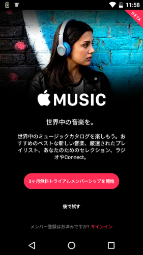 Android_AppleMusic_a