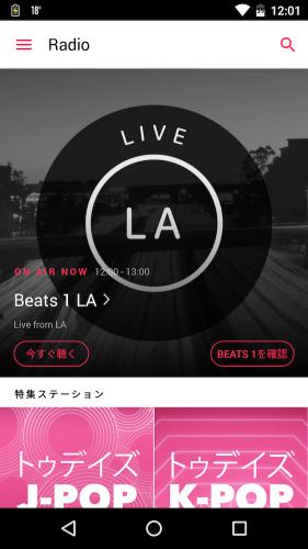 Android_AppleMusic_j