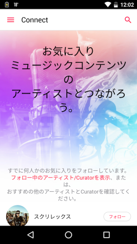 Android_AppleMusic_l