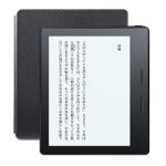 Kindle Oasisは今買うべき端末なのか!?