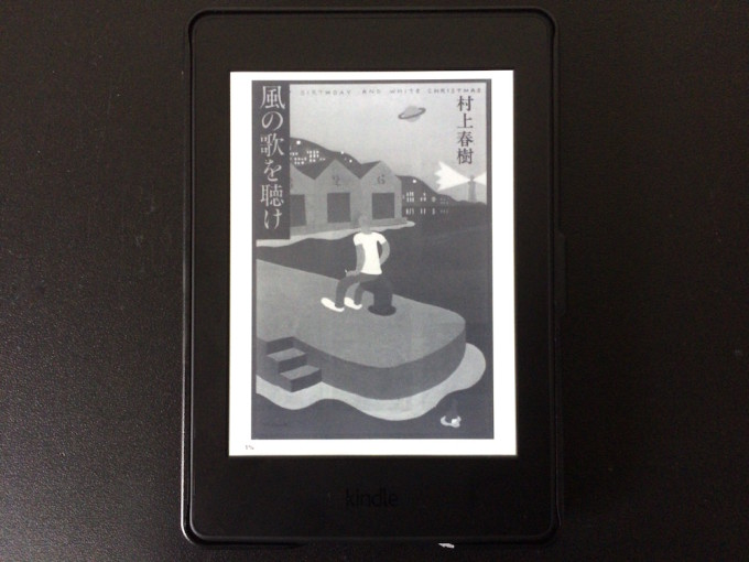 kindle-paperwhite2