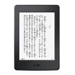 Kindleは自炊本を読むのには向かない!? マンガも限界があるので小説を読むのが吉!